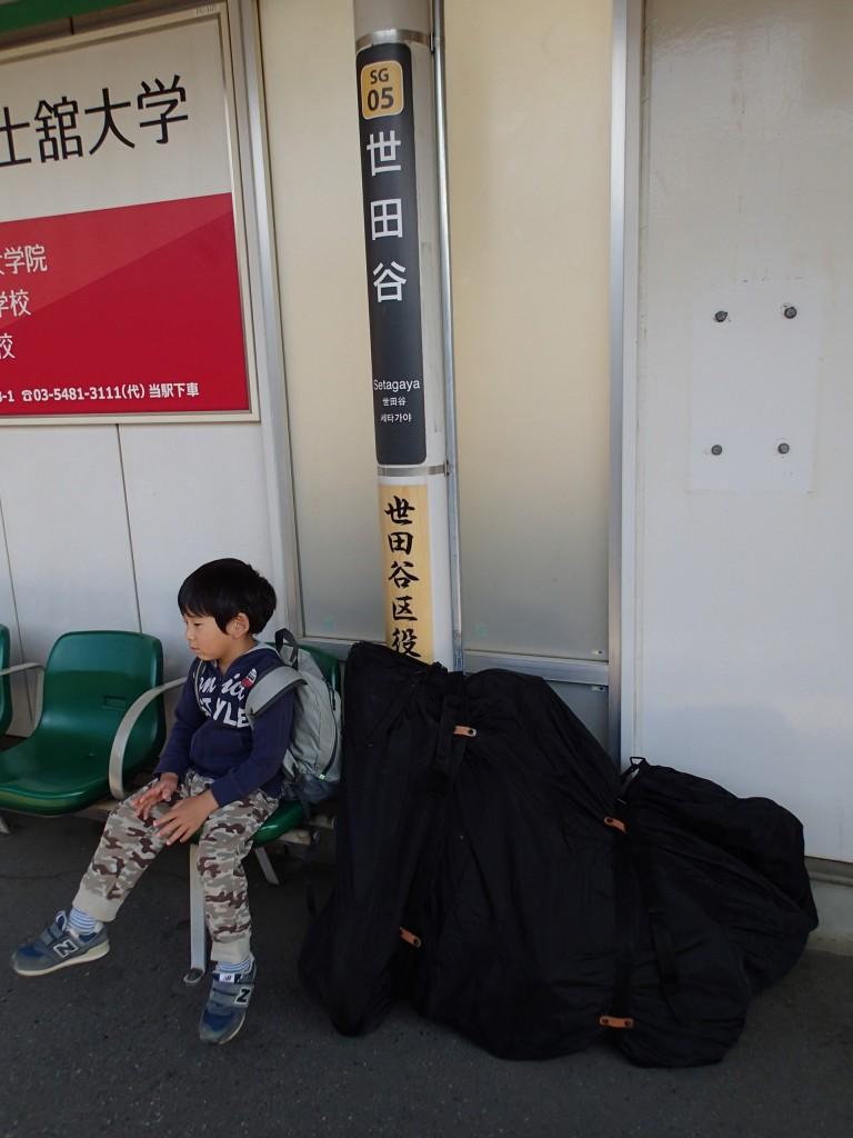 8:50 黒い大きいバッグには息子の自転車と送れなかった荷物が10数kg、息子のリュックには犬がしのんでる。