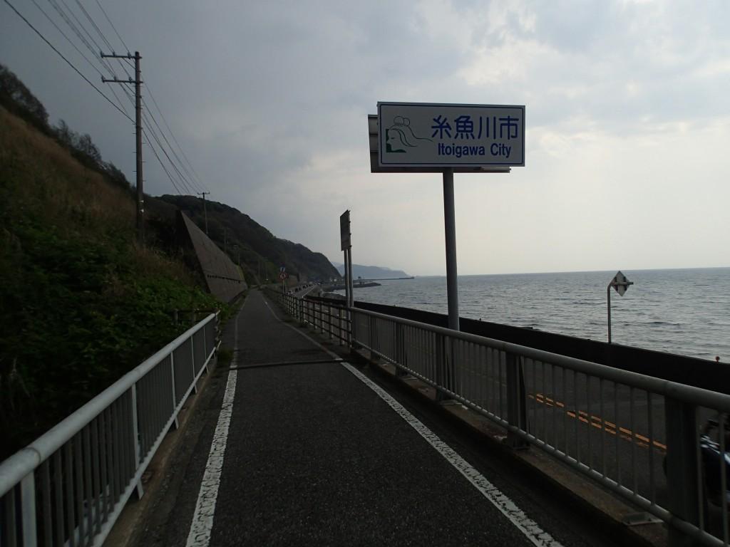 14:10 ついに糸魚川市に入る。ここが上越から15キロ、糸魚川から17キロのあたり。ほぼ半分。